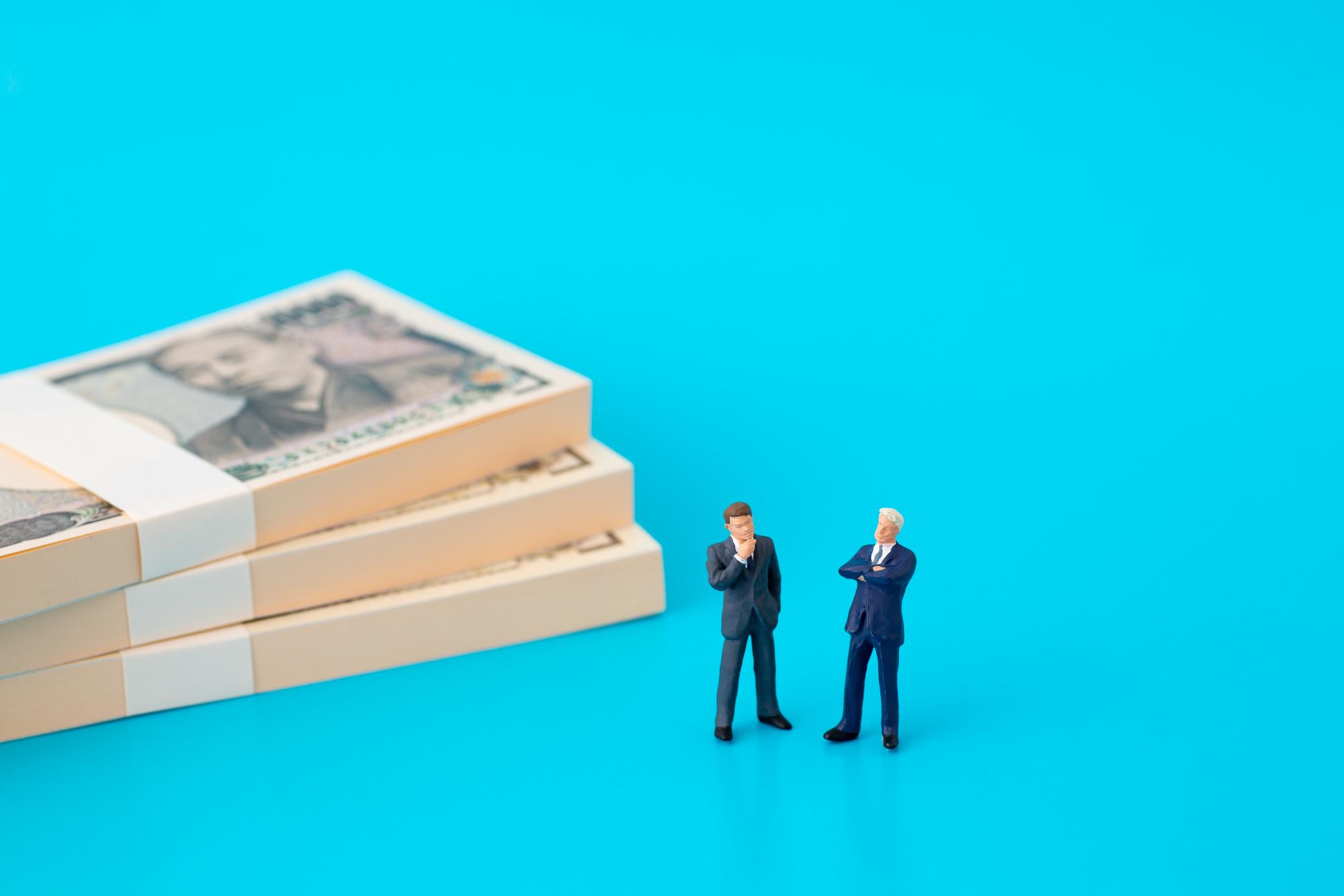 小規模事業者持続化補助金について
